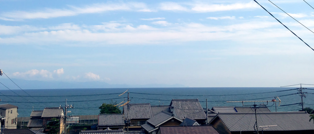 view from Yui district