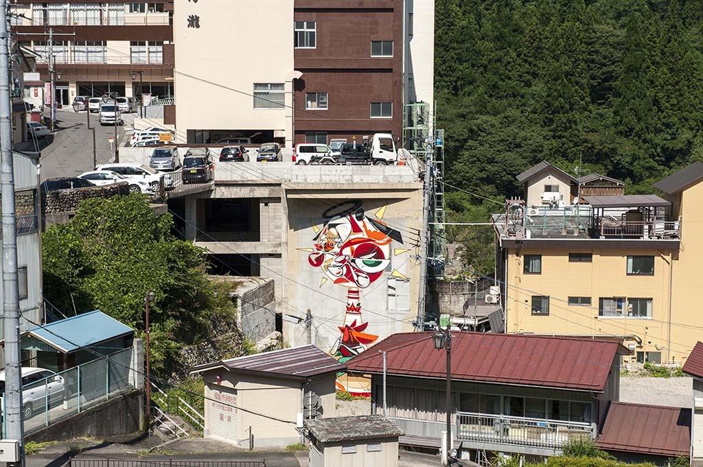 "SUIKO, ""Tuchiyu"",  Arafudo Art Annual 2013 photo by Kazuyuki Miyamoto."